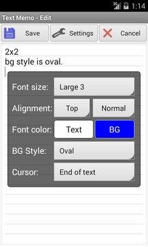 Text Memo(Widget)