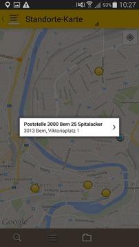 瑞士邮政在线
