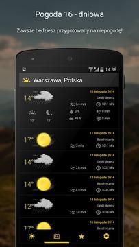 天气16天