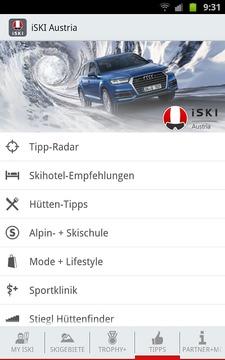 奥地利滑雪