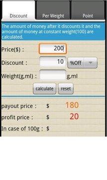 Save Money Calc