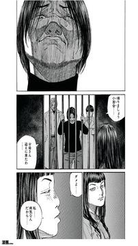 [无料]ブラックジャックによろしく 第13巻