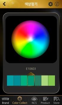 삼화페인트 Color Collect