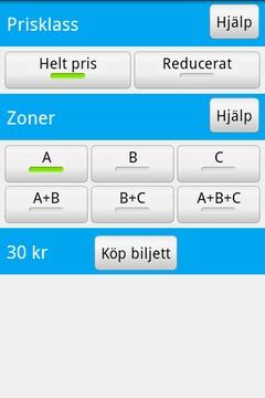 SL SMS