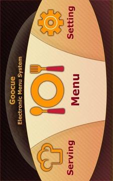 Goocue點餐系統