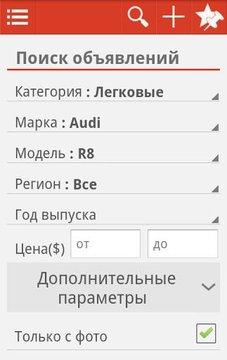 RIA.ua