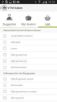 VTM Koken