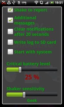 Talking Battery