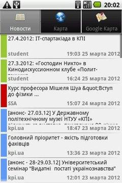 kpi.ua