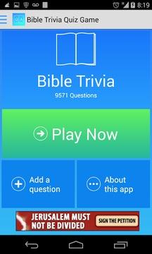 Free Bible Trivia Game