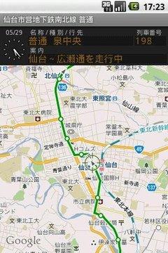 铁路地图东北/未分类 鉄道マップ 东北/未分类
