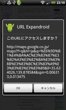 URL Expandroid
