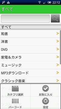Sm@zon -Net shopping app-
