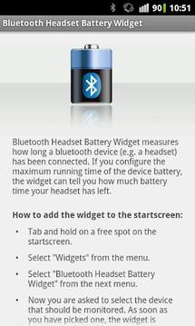 蓝牙耳机电池插件