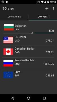 保加利亚汇率查询