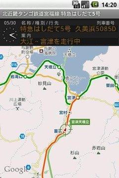 鉄道マップ 近畿/未分类