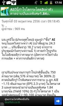ThaiInvestorFriend