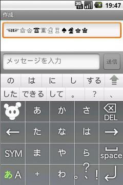 (抜粋版)twitter等で絵文字入力 UTF8絵文字