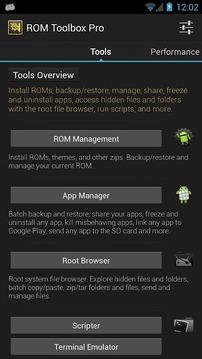 自由工具箱ROM Toolbox Lite