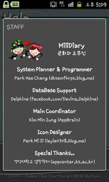 군화와 고무신 (MiliDiary)