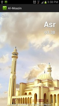 Al-Moazin祷告计时器