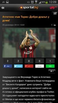 Спортал.БГ (Sportal.bg)