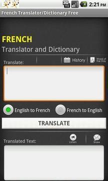 法语翻译/词典