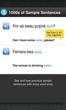 Learn Romanian Free WordPower