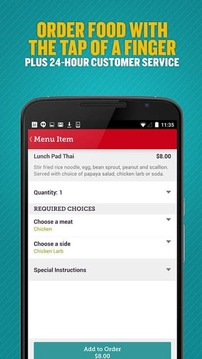 Seamless Food Delivery/Takeout