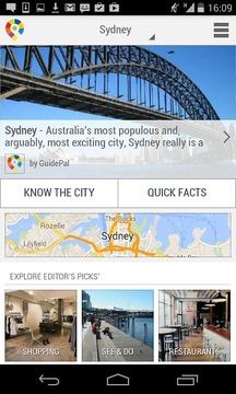 悉尼城市指南