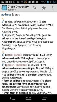 柯林斯希腊语字典