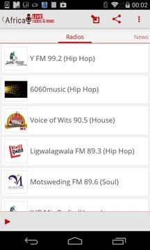 非洲广播电台