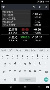 股票 台湾