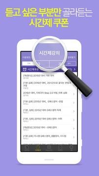 공무원/법검 - 스마트패스원