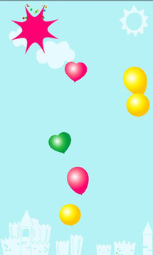 Colorful Balloons for kids