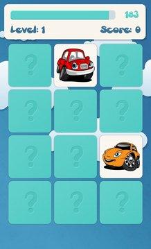 儿童记忆游戏汽车