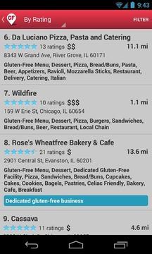 我的免费搜索食廊
