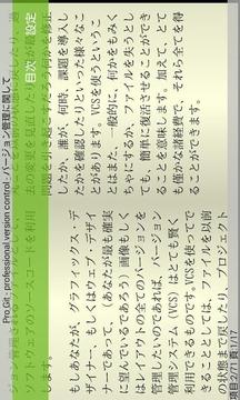 【EPUB电子书籍・青空文库】Copper Reader