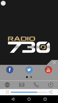 Rádio 730 AM / GOIANIA / BRASI