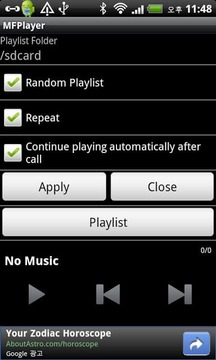 Music Folder Player