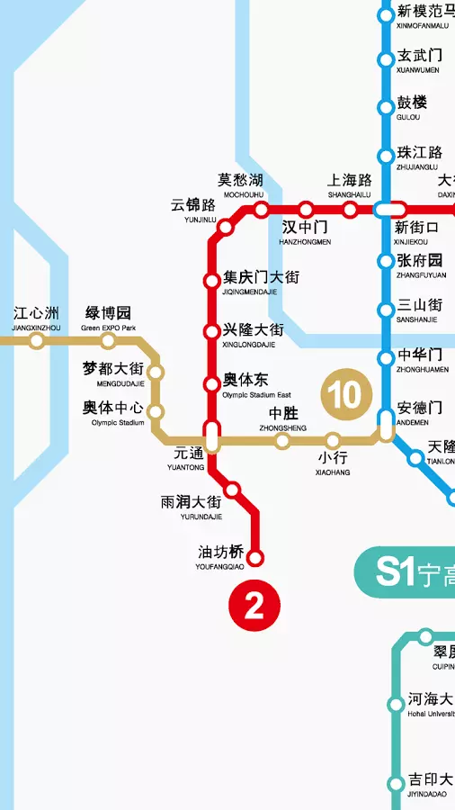 南京地铁路线图下载|南京地铁路线图手机版_最新南京