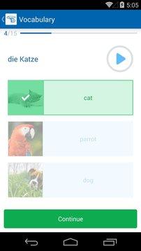 使用 busuu 学习德语