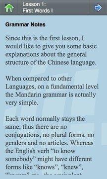 L-Lingo 学习中文普通话