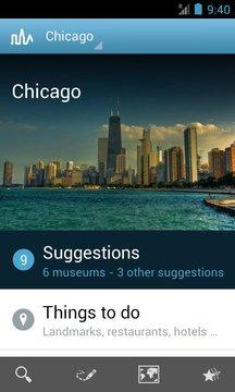 芝加哥旅游指南Triposo