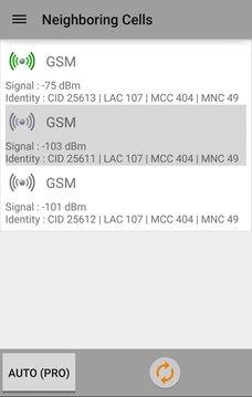 网络信号部件