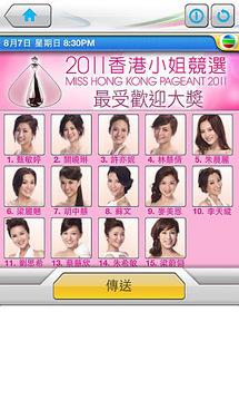 TVB fun