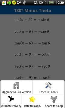 三角函数公式