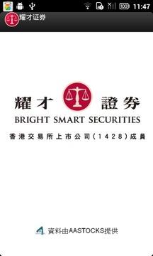 耀才证券 Bright SmartAA