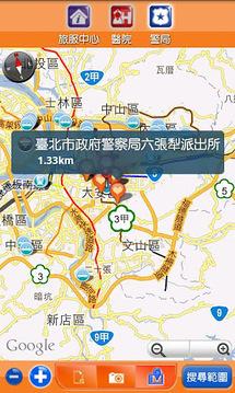 旅行台湾 Tour Taiwan