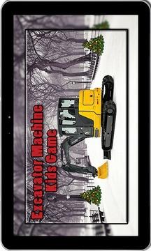 挖掘机机儿童游戏